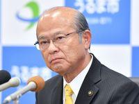 沖縄県民投票:法解釈割れ、判断できず うるま市・島袋市長一問一答