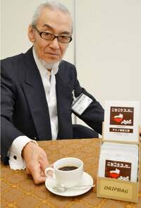 ニンニクがコーヒーに変身? 味も見た目もそっくり「世界初」 青森【深掘り】