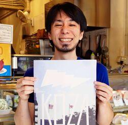 14日に沖縄市内の専門店が開く「コザスーパーマーケット」をPRするテシオの嶺井大地さん=6日、沖縄市中央・同店