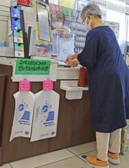 熊本市のローソン熊本八王寺町店で始まった、レジ袋の代わりに市指定のごみ収集袋を販売する実証実験=12日午前