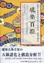 榕樹書林・6264円