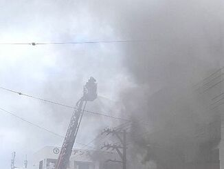 那覇市曙1丁目のビル出火