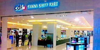 沖縄物産専門店を開店する予定の大連友誼グループの免税店