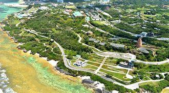有力候補に挙げられている本部町の国営海洋博公園