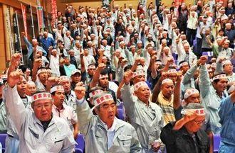 ガンバロー三唱で気勢を上げる、さとうきび政策確立沖縄県農業代表者大会の参加者たち=12日、南風原町立中央公民館