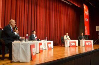 2017年8月に那覇市内で開かれたIR関連シンポジウム