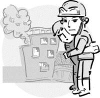 災害救護、全国に医療チーム  沖縄県医師会編「命ぐすい耳ぐすい」(1062)