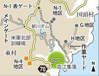 米軍ヘリ炎上の現場、沖縄の「高江」 集落囲む6つのヘリパッド
