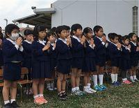 ひな祭りの悲劇から44年 不発弾事故「忘れない」 沖縄・聖マタイ幼稚園