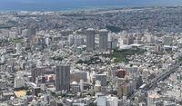 5年連続の地価上昇 沖縄の住宅・商業地、景気拡大で需要高まる