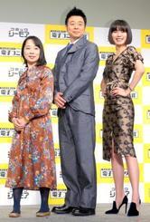 「みんなが選ぶ!!電子コミック大賞2019」授賞式に登場した(左から)辛酸なめ子さん、有野晋哉、池田エライザ=23日、東京都内