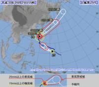 台風25号(コンレイ)発生 マリアナ諸島からフィリピンの東へ