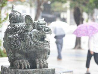 (資料写真)沖縄のシーサー