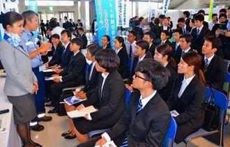 企業説明を聞く学生ら=6日、宜野湾市の沖縄コンベンションセンター