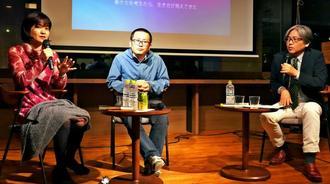 沖縄社会の課題を議論する(左から)上間陽子さん、打越正行さん、平良斗星さん=28日、那覇市久茂地のタイムスビル
