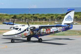 粟国空港で、那覇便再開に向けて訓練している第一航空機=26日、粟国村