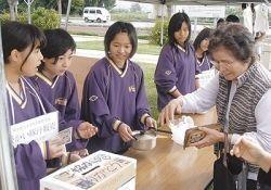 被災者支援の義援金を募る動きが県内でも多くあった=3月下旬、読谷村喜名・道の駅喜名番所