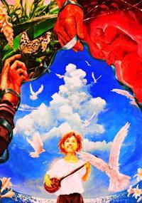 生への思い、時と国超えて 慰霊の日追悼式「平和の詩」に相良倫子さん作品