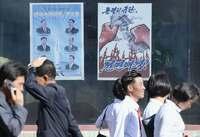 北朝鮮、米中共闘に捨て身の対抗 「太平洋で水爆実験」に臆測