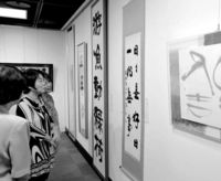 個性光る書91点 49人龍樋書道展/那覇市民ギャラリー
