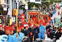 よみがえる「琉球王国」 3万7千人魅了 国際通りで王朝行列