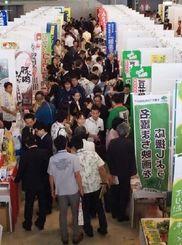 国内外からのバイヤーでにぎわうフリー商談会=27日、宜野湾市・沖縄コンベンションセンター