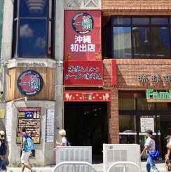 一蘭那覇国際通り店の外観のイメージ(一蘭提供)
