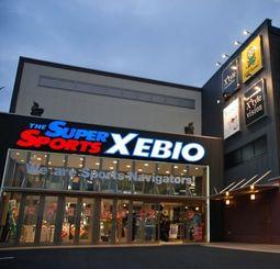 沖縄初出店の大型スポーツ店「スーパースポーツゼビオ」=12日、宜野湾市真志喜
