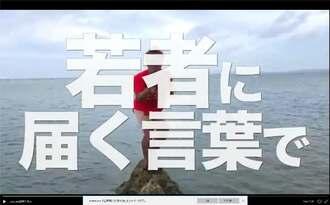 投票を呼び掛ける榎森耕助さんの動画(ツイッターから)