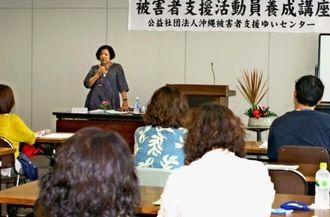 医師や弁護士ら専門家の講話に参加者は熱心に耳を傾けた=那覇市旭町・南部合同庁舎
