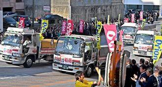社員や関係者に見送られ、初荷を載せて出発するトラック=3日午前、浦添市城間・オリオンビール本社