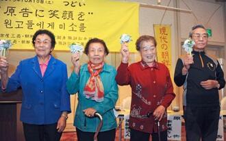 支援者との集まりに参加した李東連さん(左から2人目)と金中坤さん(右端)ら原告=2015年10月、名古屋市