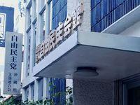 【解説】沖縄県知事選に佐喜真氏擁立 自公維で「必勝態勢」構築