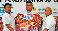世界遺産で横綱土俵入り 12月に大相撲沖縄場所