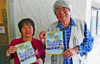 新基地に抗う市民の思い描く 「辺野古ゲート前の人びと」 桜坂劇場で上映
