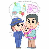 パパ警察官の子育て、ガイドブックや育休取得で応援 埼玉県警の女性活躍推進策