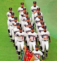 入場行進する興南の選手たち=8日午前、阪神甲子園球場(朝日新聞社提供)