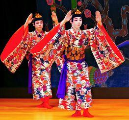 男性舞踊家公演「飛輪の舞」で上演された組踊「二童敵討」=13日、那覇市・タイムスホール