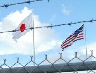 米軍基地内の国旗