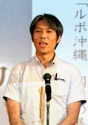 受賞に感謝を述べる阿部記者=13日、東京・日比谷コンベンションホール(小峰晃さん提供)
