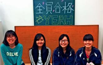 沖縄こども未来プロジェクトの支援で高校に合格した中学生=那覇市松尾・学習サポートボランティアまつの会自習室