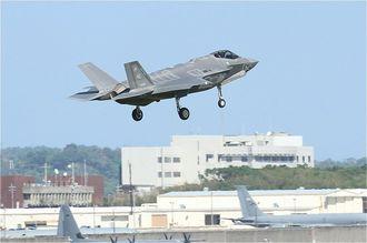 米軍嘉手納基地に暫定配備された最新鋭ステルス戦闘機F35A(読者提供)