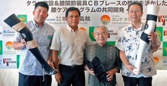 膝ケアプログラムの共同開発・販売を発表した當山社長(左から2人目)と佐喜眞社長(同3人目)ら=宜野座村、かりゆしカンナタラソラグーナ