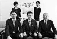 [きょうナニある?]/話題/珠算優良児童生徒を表彰/県支部が来月4日