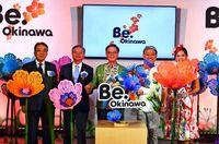 教育旅行や観光、物産をPR 台湾で「沖縄ナイト」