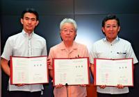 沖縄振興へ包括協定 JALグループと県が締結