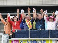 「オール沖縄」の保革連携、県都那覇で実る 名護市長選へ手応えは【民意の行方・1】