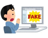 沖縄でも氾濫するフェイクニュースとは?