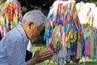 平成最後の戦没者追悼式、15日 高齢化、戦争体験の継承課題に