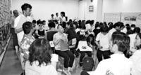 平和教育の指導法 磨く/那覇・浦添の教諭 初の合同研修会